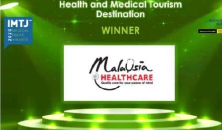 马来西亚荣获第四届世界卫生奖