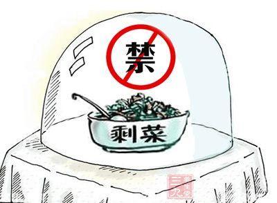 隔夜菜健不健康不能一言以蔽之跟储存条件食材烹调方法都很有关系