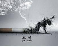 恒达登录注册老烟民在戒烟初期身体的确可能会出现一些不适症状