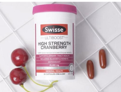 swisse蔓越莓胶囊是一款来自澳洲的保健品