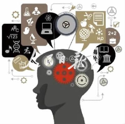 重复性否定性思维与痴呆症风险有关