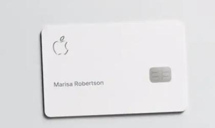 苹果承诺其新信用卡是保护隐私