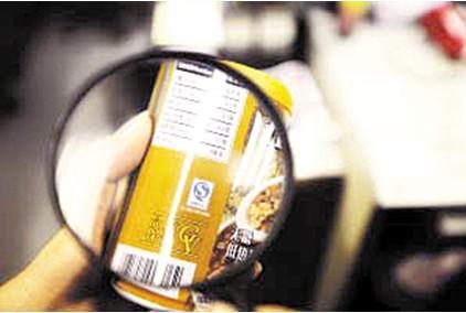 对食品标签的虚假声明