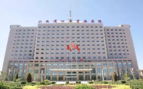 山西省妇幼保健院生殖中心已累计完成2.7万多例试管婴儿周期